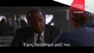 ΤΟ ΤΣΑΚΑΛΙ (THE JACKAL) - trailer