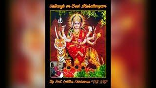 DEVI MAHATHMYAM by Smt. Lalitha Srinivasan | Today's Topic : Poorvangam, Suratha-Sumedhas Samvadam