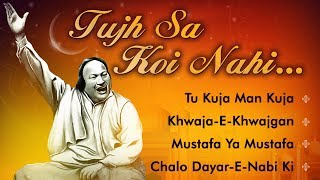 Ramadan Special 2017 - Tu Kuja Man Kuja - Tujh Sa Koi Nahi - Nusrat Fateh Ali Khan - Islamic Songs