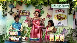 ZEE TV Sakthi Masala Sema Taste