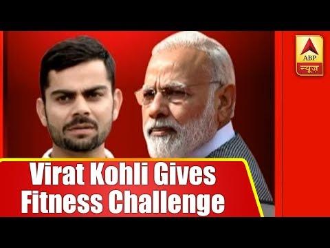 Xxx Mp4 Virat Kohli Gives Fitness Challenge To PM Modi MS Dhoni And Wife Anushka Sharma ABP News 3gp Sex