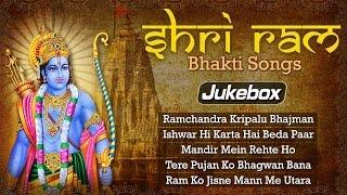 Shri Ram Bhakti Songs | Shree Ramchandra Kripalu Bhajman | Ram Bhajan
