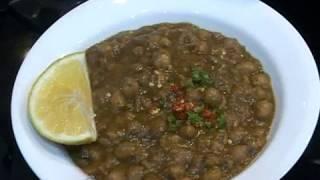 CHIKAR CHOLE  Bajias Cooking