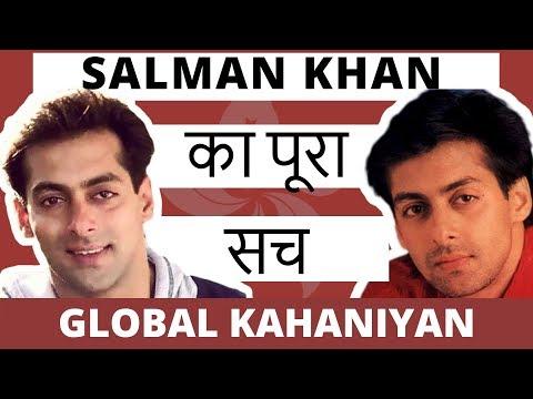 Xxx Mp4 Salman Khan Biography In Hindi Bigg Boss 11 Tiger Zinda Hai Movie Katrina Kaif Shahrukh Aamir 3gp Sex