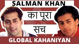 Salman Khan biography in hindi | Bigg Boss 11, Tiger Zinda Hai movie | Katrina Kaif, Shahrukh, Aamir