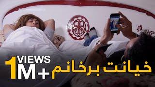 Shabake Khanda - Episode 5 - Office Works