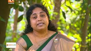 Ayurvedic treatments & Ayurvedic medicines   Jeevadhara   Episode 80