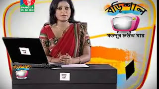 Bangla Funny  News -  - Community TV.The Future of Bangladesh - Noakhali News