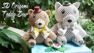 3D Origami Teddy Bear Tutorial | Cómo hacer una decoración casera del oso de peluche del origami 3d