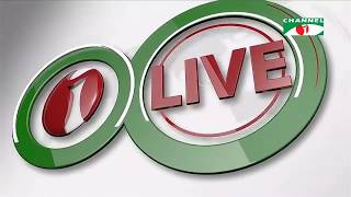 Channel I NEWS || 2PM (16-05-2019)