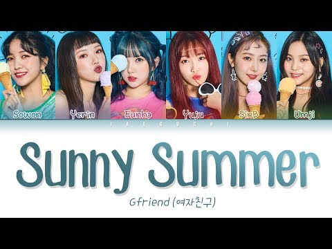 GFRIEND(여자친구) - Sunny Summer (여름여름해) LYRICS (Color Coded EngRomHan가사)