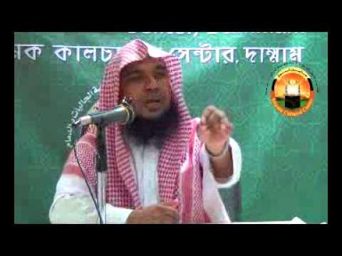 Bangla Waz  Hajj er Prostoti By Sheikkh Mukhlesur Rahman Madani