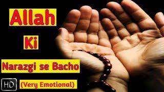 [Very Emotional]  Allah ki Narazgi Se Bacho || Best Bayan By Being Muslim