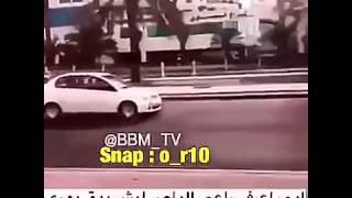 راعي الباص ليش يدق بوري 😂😂💔
