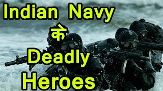 Indian Navy MARCOS: Most Dangerous Commandos Of The World