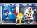 Download Video Download OOP POSITION PLAYERS RELEASED! HB LAMAR JACKSON QB OBJ LB SEAN TAYLOR! Madden 19 Ultimate Team 3GP MP4 FLV