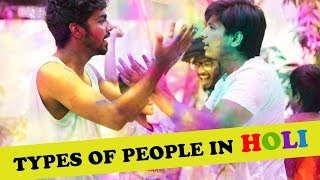 Types Of People In Holi | 2018 | Funk You