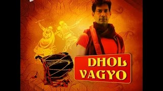 Dhol Vagyo | Jasbir Jassi Feat. Richa Sharma, Beera | Latest Garba Songs 2014