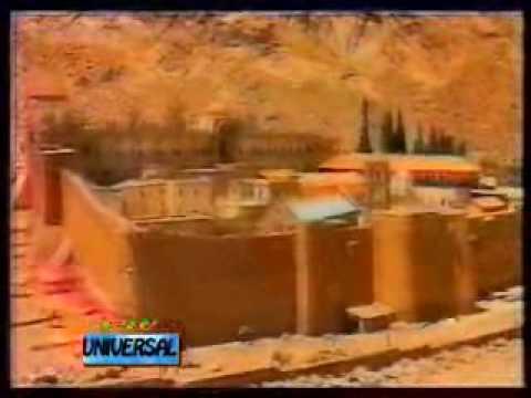 Hazrat Musa As & Bani Israel