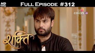 Shakti - 3rd August 2017 - शक्ति - Full Episode