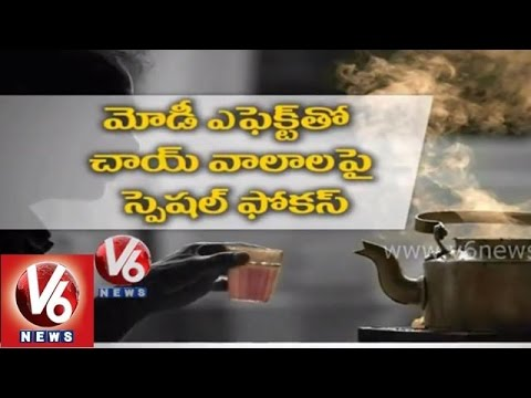 Chaiwala's demands to announce Tea as