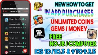 New How To Install Paid Apps/ In App Purchases Free (NO JAILBREAK/COMP) iOS 10/9 iPhone/iPod/iPad