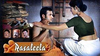 Open Bath Scene Rasaleela | New Malayalam Movies Online | Urmila Unni Movie Scene