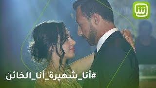 لحظة مؤثرة..رؤوف يحضر زفاف حبيبته على غيره!