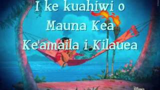Lilo & Stitch - He Mele No Lilo [Lyrics]