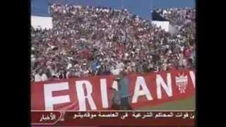 Club Africain - Bidodane Et Le Peuple Clubiste