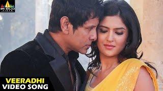 Veedinthe Songs | Manasa Paikegire Video Song | Vikram, Deeksha Seth | Sri Balaji Video