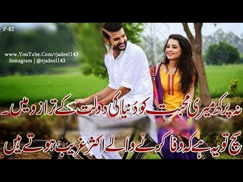 Xxx Mp4 2 Line Broken 💔 Heart Poetry Sad Urdu Poeyry 😢 Sad Shayri Adeel Hassan 3gp Sex