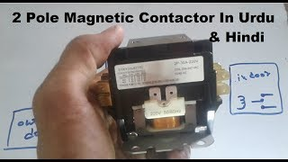 2 Pole Magnetic Contactor Wiring  Working In Hindi & Urdu (HVAC Service)