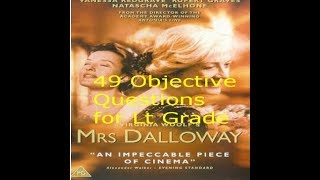 Mrs. Dalloway by Virginia Woolf Objective Questions- हिंदी में पढ़े/ for Lt Grade