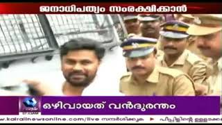 Dileep Arrest | Actress Attack Case