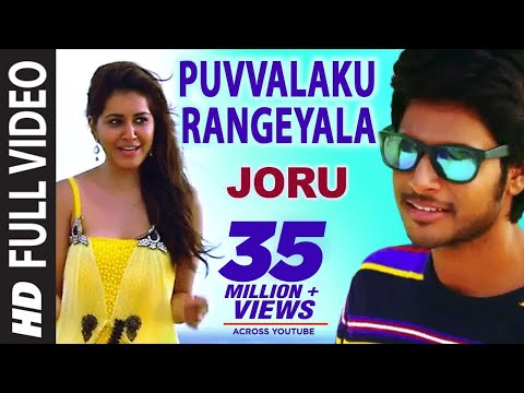 Xxx Mp4 Puvvalaku Rangeyala Full Video Song Joru Sundeep Kishan Rashi Khanna Shreya Ghoshal 3gp Sex