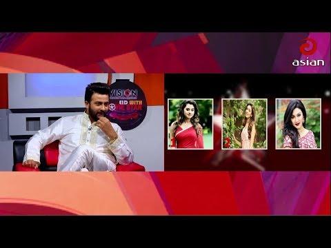 Xxx Mp4 Movie Star Eid Celebrity Show 2017 Shakib Khan 3gp Sex