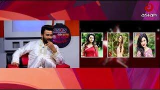 নতুন রুপে শাকিব খান || Movie Star Eid Celebrity Show 2017 || Shakib Khan