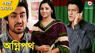 বাংলা নাটক - অগ্নিপথ | Agnipath | EP 129 | Raunak Hasan, Mousumi Nag, Afroza Banu, Shirin Bokul