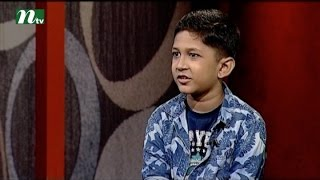Children's programme - Amra Shobai Raja | Episode 20 | Educational Quiz and Discussion