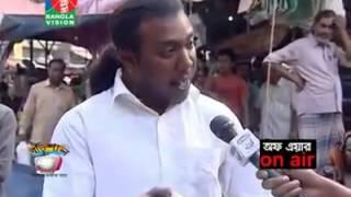 Funny Barisal News....... :)