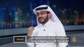 الحصاد- الأزمة الخليجية.. قائمة مطالب التصعيد