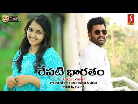 Xxx Mp4 Latest Telugu Full Movie 2018 New Release Telugu Movie Reepati Bharatam Sanusha HD 1080 3gp Sex