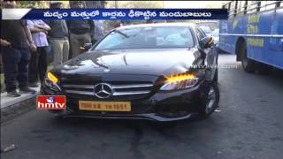 Car Accident at Banjara Hills | Drink and Drive Case | Hyderabad | HMTV