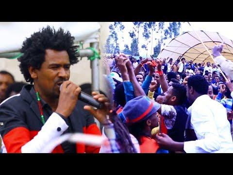 Xxx Mp4 Mogoroo Jifaar Hoolaa Qallee NEW 2018 Oromo Music 3gp Sex