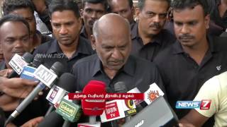 தந்தை பெரியார் திராவிட கழகத்தினர் ஆர்ப்பாட்டம் | News7 Tamil