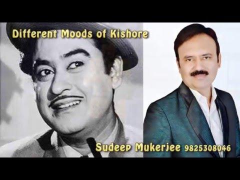 Xxx Mp4 Kishore Kumar Different Moods Sudip Mookerji Happening Communications Ahmedabad 3gp Sex