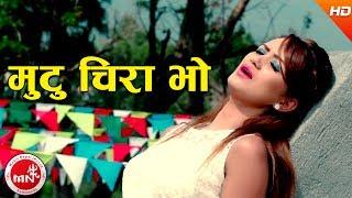 New Nepali Lok Dohori   Mutu Chira Bho - Devi Gharti & Shyam Shital Ft. Sarika Kc, Hari Kumar