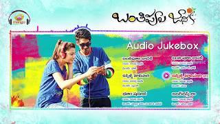 Banthi Poola Janaki Latest Telugu Movie Songs   Audio Songs Jukebox   Dhanraj   Diksha Panth