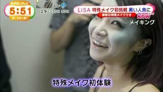 LiSA  Empty MERMAiD MV 特殊メイク 黒い人魚